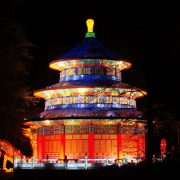 China light house